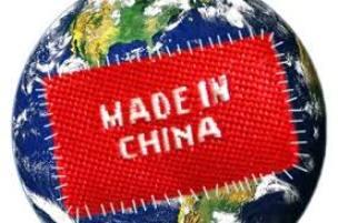 sviluppo cinese